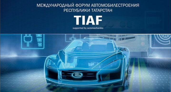 Techno Vector Group at the V international car industry forum TIAF