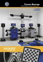 Techno Vector Product Catalogue