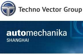 TechnoVector invites you to Automechanika Shanghai 2017